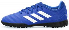 Бутсы для мальчиков adidas Copa 20.3 TF J, размер 37.5