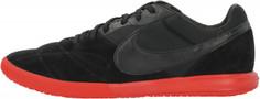 Бутсы мужские Nike The Nike Premier II Sala, размер 40
