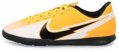 Бутсы для мальчиков Nike Jr Vapor 13 Club IC, размер 36.5