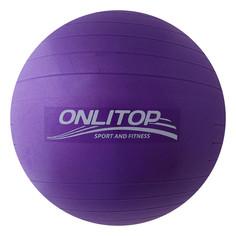 Фитбол, onlitop, d=85 см, 1400 г, антивзрыв, цвет фиолетовый
