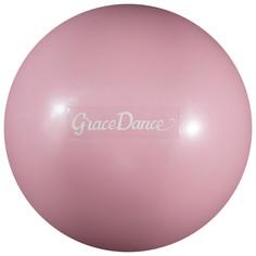 Мяч для художественной гимнастики 16,5 см, 280 г, цвет бледно-розовый Grace Dance