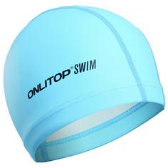 Шапочка для плавания, взрослая, цвет голубой Onlitop