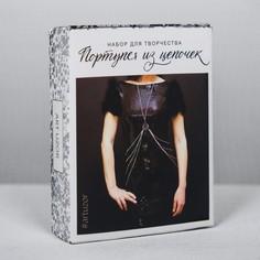 Портупея Арт Узор