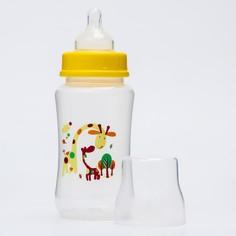 Бутылочка для кормления, 320 мл, от 0 мес., цвет жёлтый