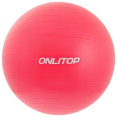 Фитбол, onlitop, d=65 см, 900 г, антивзрыв, цвет красный