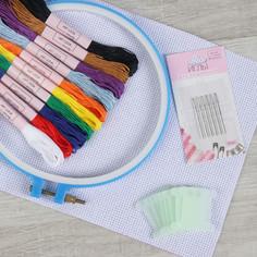 Набор для вышивания крестиком: канва без рисунка 30×20 см, нитки 10 шт, пяльцы d18 см, иглы 6 шт, шпульки 10 шт Арт Узор