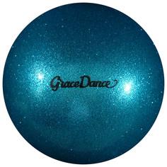 Мяч для художественной гимнастики, блеск, 16,5 см, 280 г, цвет голубой Grace Dance