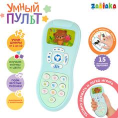 Обучающая игрушка Zabiaka