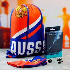 Набор взрослый russia, шапочка для плавания, беруши, зажим для носа, мешок Onlitop
