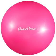 Мяч для художественной гимнастики 18,5 см, 400 г, цвет розовый Grace Dance