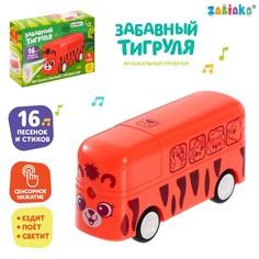 Музыкальный проектор Zabiaka