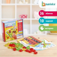 Обучающая игра-сортер Iq Zabiaka