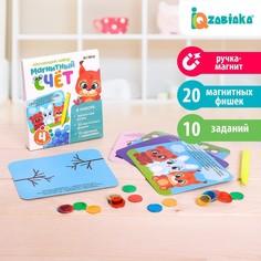 Обучающая игра с магнитной ручкой Iq Zabiaka