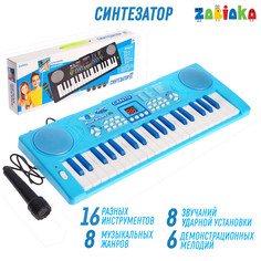 Синтезатор Zabiaka