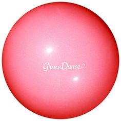 Мяч гимнастический 20 см, вес 420 гр, цвет розовый блеск Grace Dance