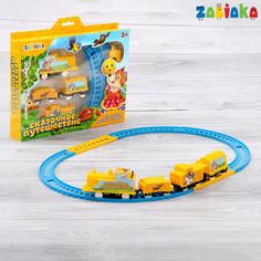 Железная дорога Zabiaka