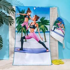 Полотенце пляжное Этель