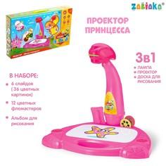 Проектор-лампа для рисования Zabiaka