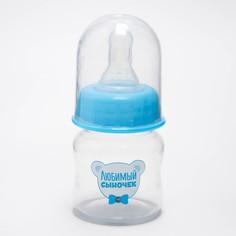 Бутылочка для кормления 60 мл., Mum&Baby