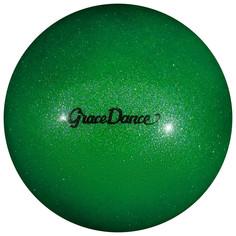 Мяч для художественной гимнастики, блеск, 16,5 см, 280 г, цвет зелёный Grace Dance