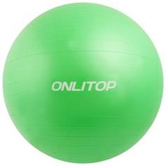 Фитбол, onlitop, d=75 см, 1000 г, антивзрыв, цвет зелёный
