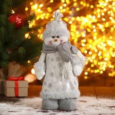 Мягкая игрушка Зимнее волшебство