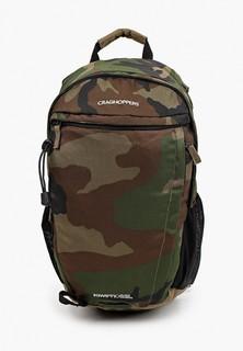 Рюкзак Craghoppers KiwiPro RSack, 22 л