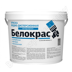 Интерьерная краска белокрас 7 кг 1260