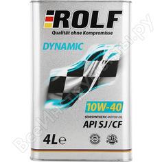 Моторное масло rolf dynamic 10w-40 sj/cf 4 л 322230