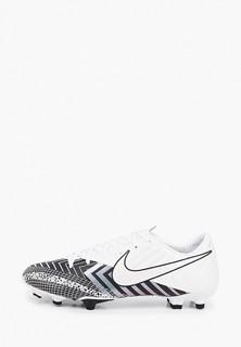 Бутсы Nike VAPOR 13 ACADEMY MDS FG/MG
