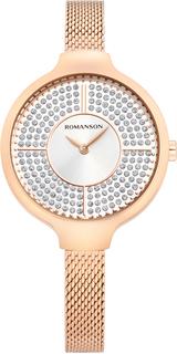 Женские часы в коллекции Giselle Женские часы Romanson RM0B13LLR(WH)