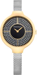 Женские часы в коллекции Giselle Женские часы Romanson RM0B13LLG(BK)
