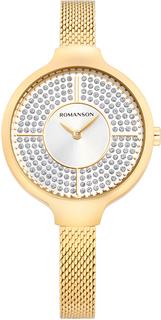 Женские часы в коллекции Giselle Женские часы Romanson RM0B13LLG(WH)