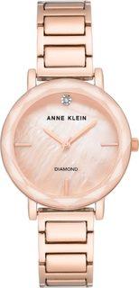 Женские часы в коллекции Diamond Женские часы Anne Klein 3278PMRG