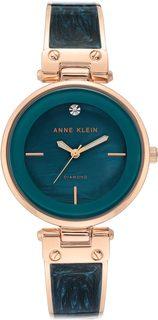 Женские часы в коллекции Diamond Женские часы Anne Klein 2512TERG