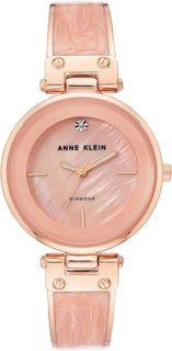 Женские часы в коллекции Diamond Женские часы Anne Klein 2512LPRG
