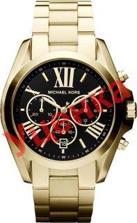 Женские часы в коллекции Bradshaw Женские часы Michael Kors MK5739-ucenka