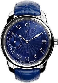 Мужские часы в коллекции Tribute 1984 Мужские часы Молния 0060102-2.0-m