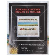 Занавеска для кухни Фрукты SPE34309-1 Y8-2792 I.K, 90х150 cм