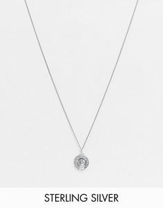 Серебряная цепочка толщиной 1 мм и подвеска с изображением волка из черненого серебра ASOS DESIGN-Серебряный