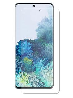 Гидрогелевая пленка Ainy для Samsung Galaxy S20+ 0.15mm AH-S067