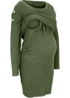 Платье для беременных Bonprix