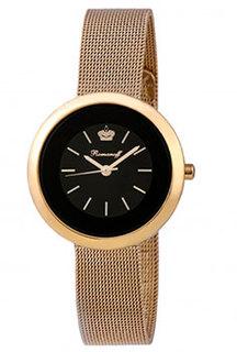 Российские наручные женские часы Romanoff 10659A3. Коллекция Milano