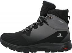 Ботинки утепленные женские Salomon Vaya Blaze TS CSWP, размер 38