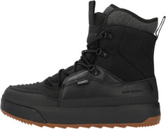Ботинки утепленные мужские Termit Winter Pro, размер 46