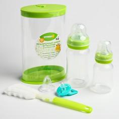 Набор подарочный (бутылочки 270 мл., 125 мл., соска-пустышка, ершик), цвет зеленый Крошка Я