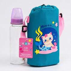 Термосумка для бутылочки Mum&Baby