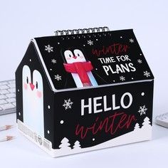 Шкатулка - домик hello, winter, + планер 50 листов Art Fox