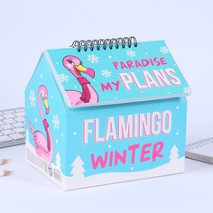 Шкатулка - домик flamingo winter, + планер 50 листов Art Fox