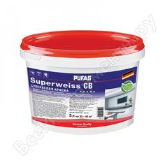 Интерьерная моющаяся краска пуфас superweiss супербелая мороз. 10л 16,2кг св тов-042470